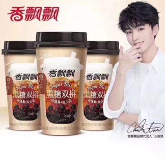 饮料咖啡 冲调茶汤